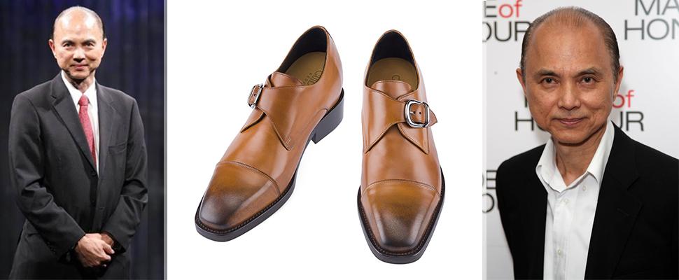 scarpe rialzate jimmy choo